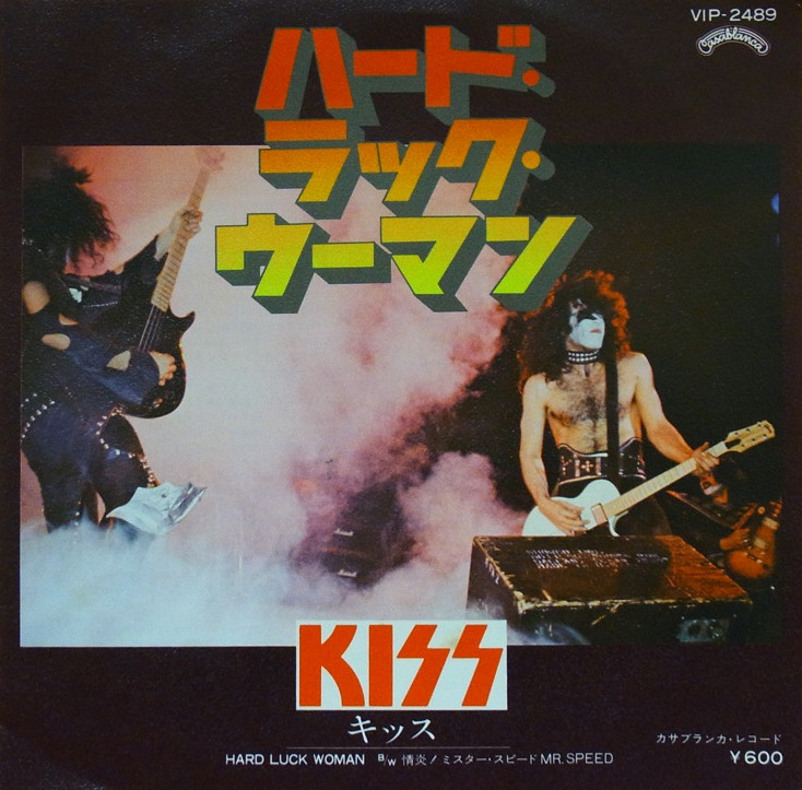 KISS-Hard Luck Woman04b.jpg
